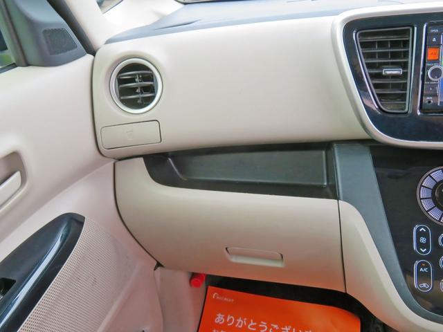 「日産」「デイズルークス」「コンパクトカー」「長崎県」の中古車14