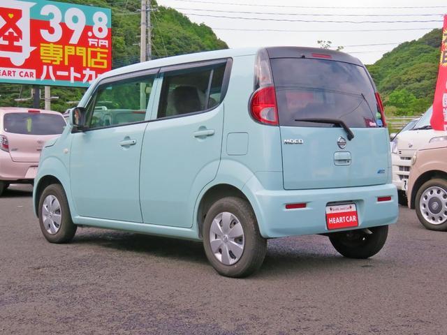 「日産」「モコ」「コンパクトカー」「長崎県」の中古車12
