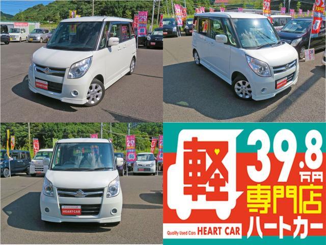「スズキ」「パレット」「コンパクトカー」「長崎県」の中古車2
