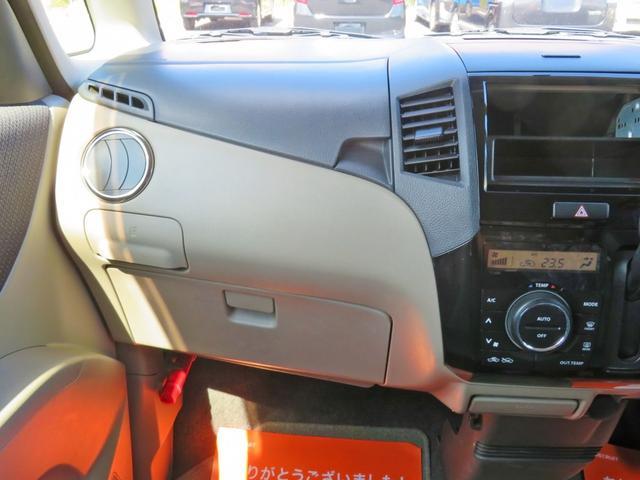 「スズキ」「パレット」「コンパクトカー」「長崎県」の中古車14