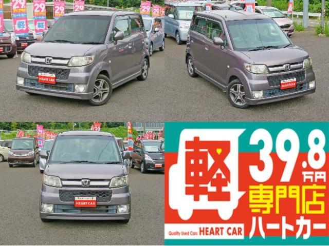 「ホンダ」「ゼスト」「コンパクトカー」「長崎県」の中古車2