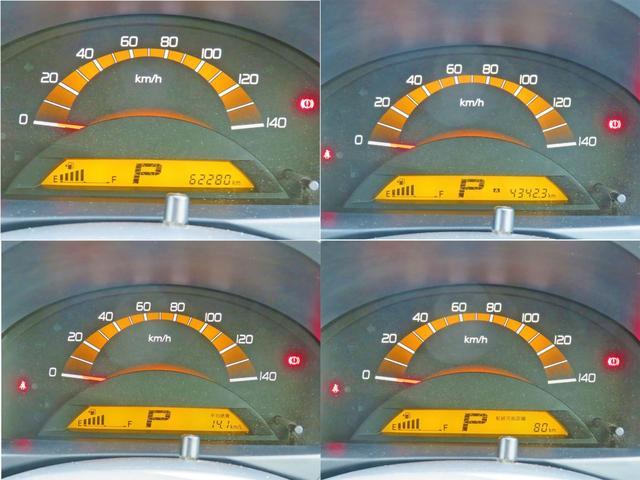 「スズキ」「ワゴンR」「コンパクトカー」「長崎県」の中古車8