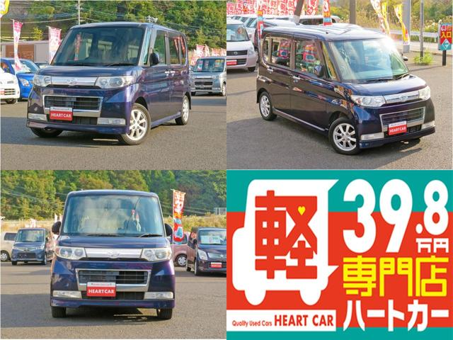 「ダイハツ」「タント」「コンパクトカー」「長崎県」の中古車2