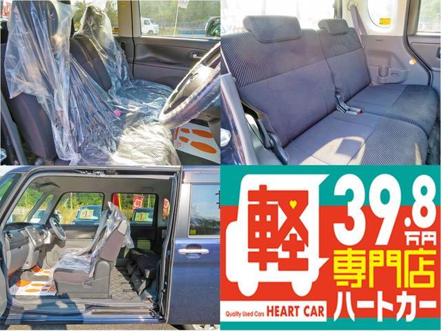 「ダイハツ」「タント」「コンパクトカー」「長崎県」の中古車5