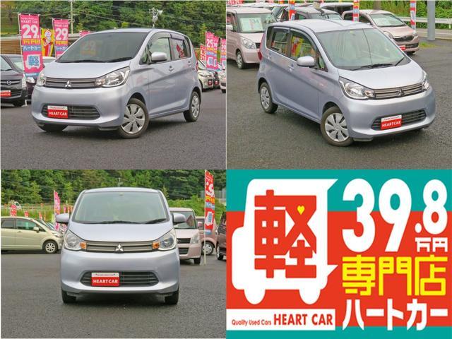 「三菱」「eKワゴン」「コンパクトカー」「長崎県」の中古車2
