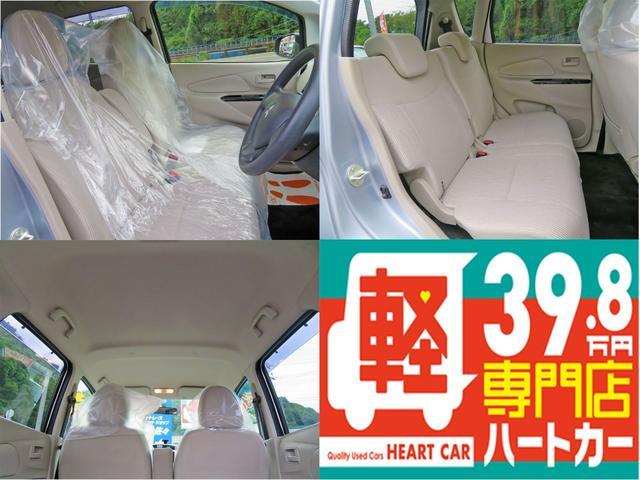「三菱」「eKワゴン」「コンパクトカー」「長崎県」の中古車5