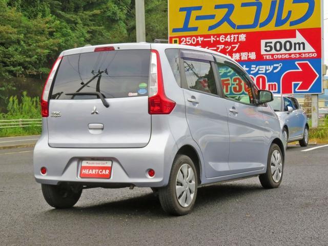 「三菱」「eKワゴン」「コンパクトカー」「長崎県」の中古車11