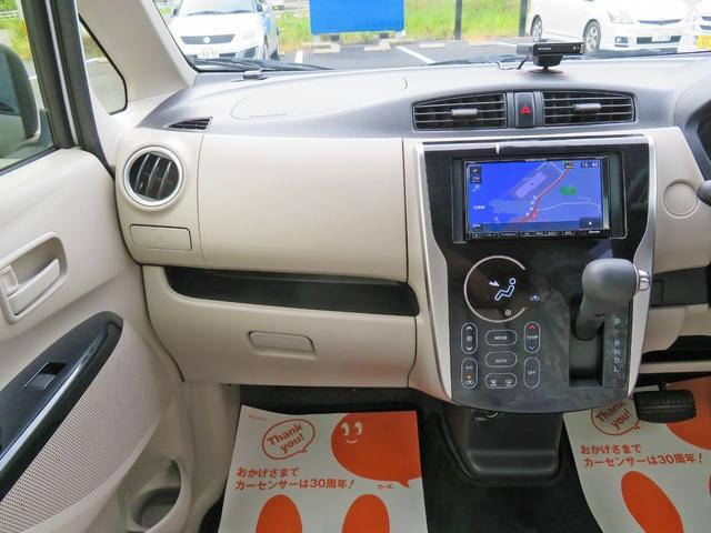 「三菱」「eKワゴン」「コンパクトカー」「長崎県」の中古車14