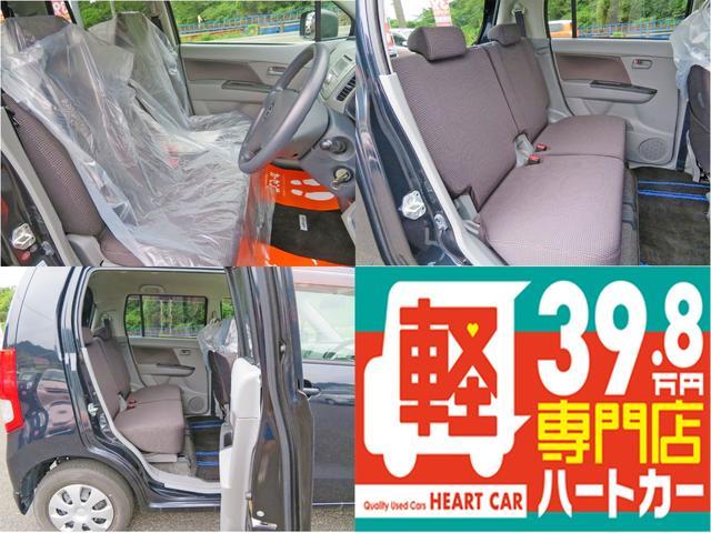「マツダ」「AZワゴン」「コンパクトカー」「長崎県」の中古車5
