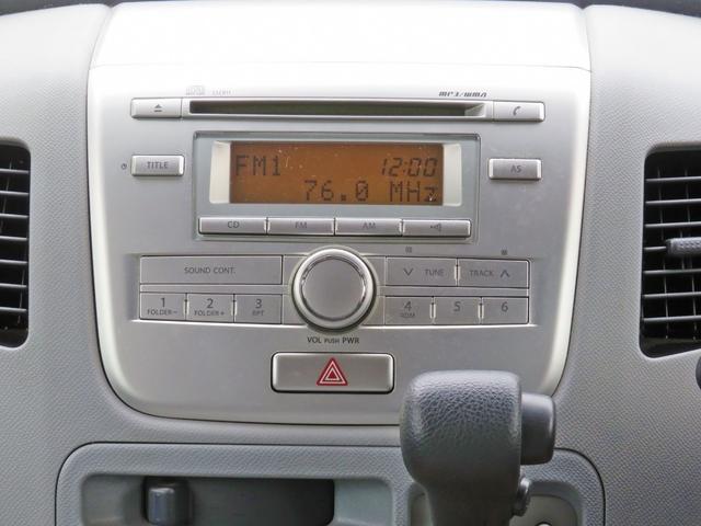 「マツダ」「AZワゴン」「コンパクトカー」「長崎県」の中古車7