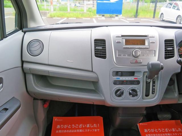 「マツダ」「AZワゴン」「コンパクトカー」「長崎県」の中古車14