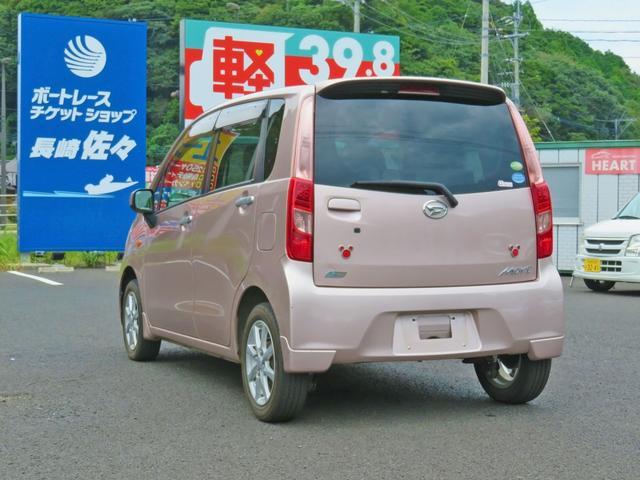 「ダイハツ」「ムーヴ」「コンパクトカー」「長崎県」の中古車12