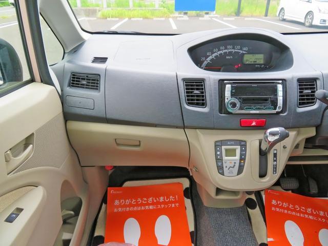 「ダイハツ」「ムーヴ」「コンパクトカー」「長崎県」の中古車14