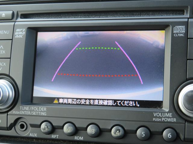 リミテッド ディスプレイオーディオ バックカメラ CD再生(15枚目)
