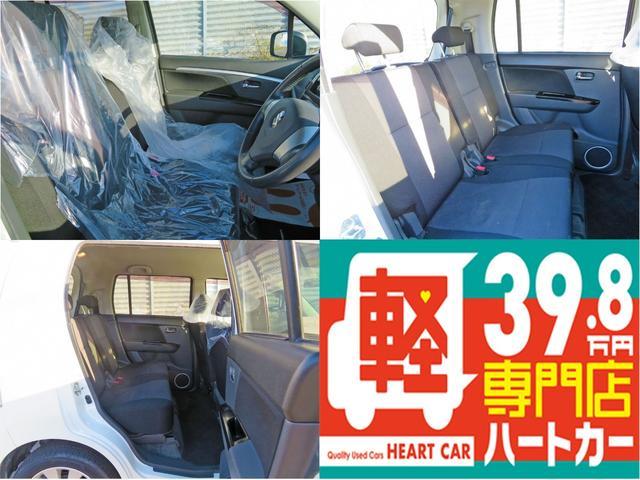 「スズキ」「ワゴンRスティングレー」「コンパクトカー」「長崎県」の中古車5