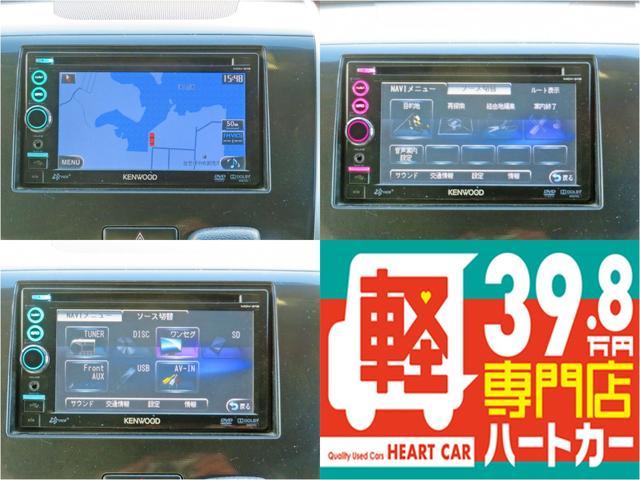 「スズキ」「ワゴンRスティングレー」「コンパクトカー」「長崎県」の中古車7