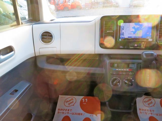 「スズキ」「MRワゴン」「コンパクトカー」「長崎県」の中古車14