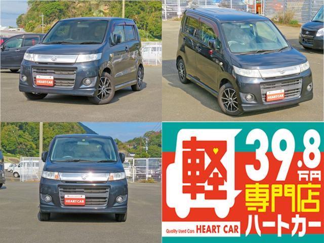 「スズキ」「ワゴンRスティングレー」「コンパクトカー」「長崎県」の中古車2