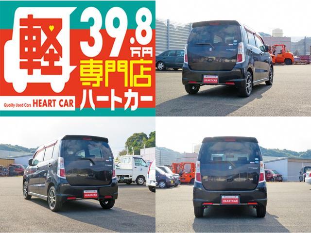 「スズキ」「ワゴンRスティングレー」「コンパクトカー」「長崎県」の中古車3
