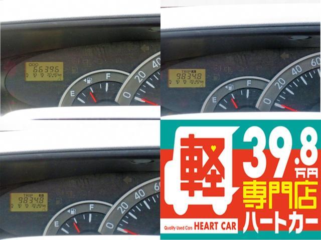 「ダイハツ」「タント」「コンパクトカー」「長崎県」の中古車8