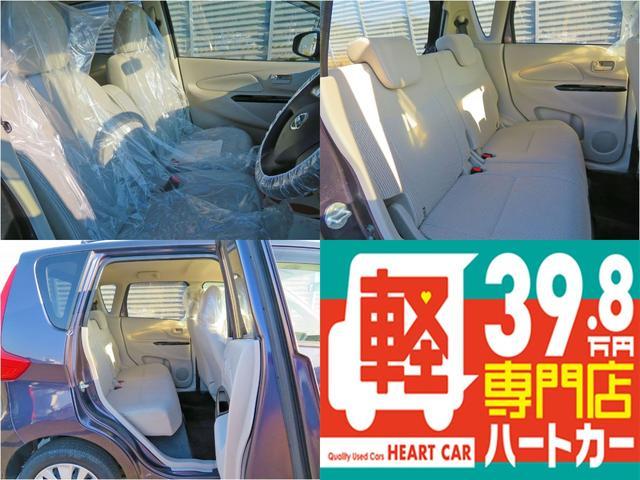 「日産」「デイズ」「コンパクトカー」「長崎県」の中古車5