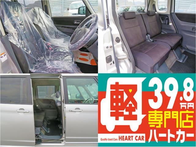 「スズキ」「パレット」「コンパクトカー」「長崎県」の中古車5