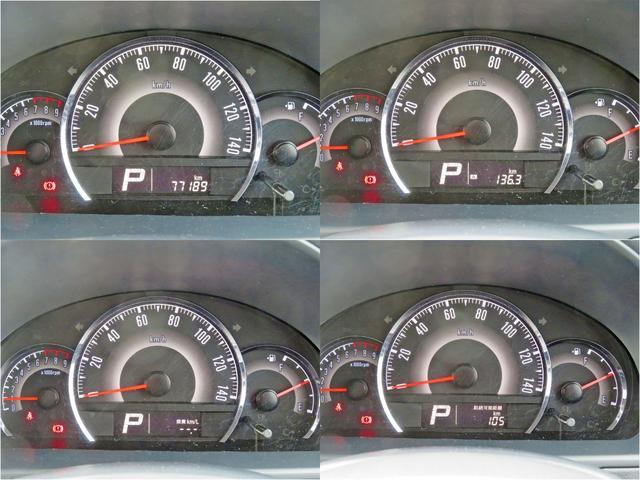 「スズキ」「パレット」「コンパクトカー」「長崎県」の中古車8