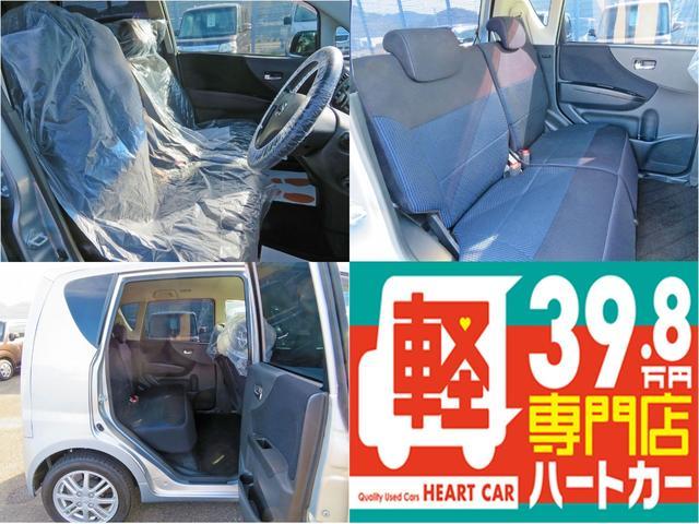 「ダイハツ」「ムーヴ」「コンパクトカー」「長崎県」の中古車5