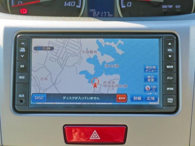 「ダイハツ」「ムーヴ」「コンパクトカー」「長崎県」の中古車15