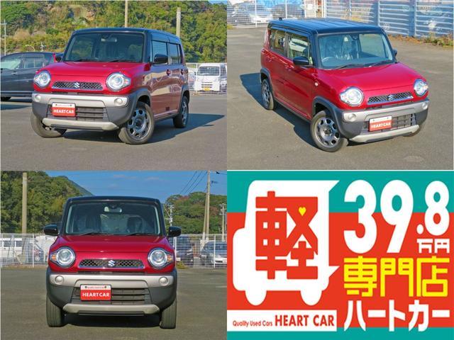 「スズキ」「ハスラー」「コンパクトカー」「長崎県」の中古車2