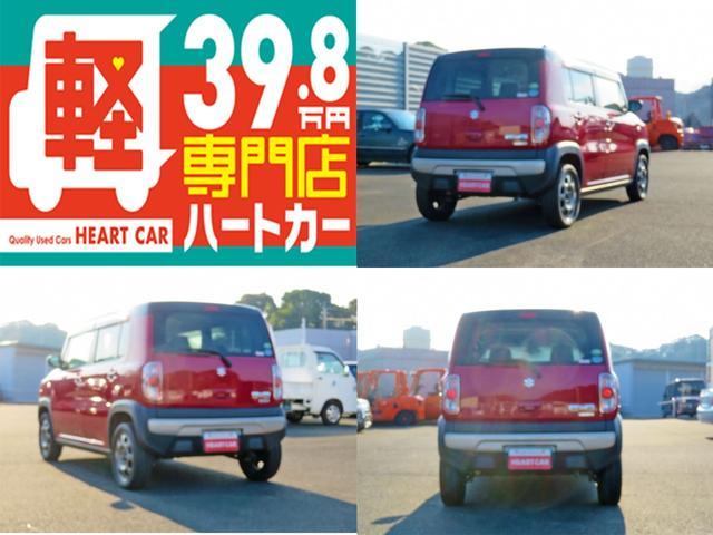 「スズキ」「ハスラー」「コンパクトカー」「長崎県」の中古車3