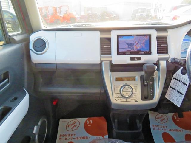「スズキ」「ハスラー」「コンパクトカー」「長崎県」の中古車14