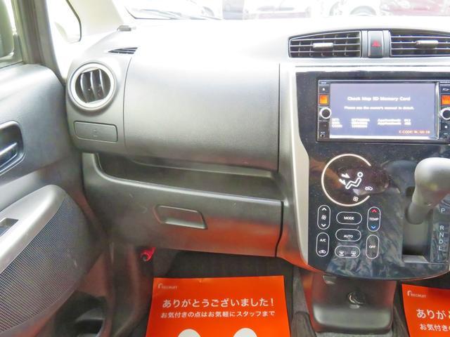 「日産」「デイズ」「コンパクトカー」「長崎県」の中古車13
