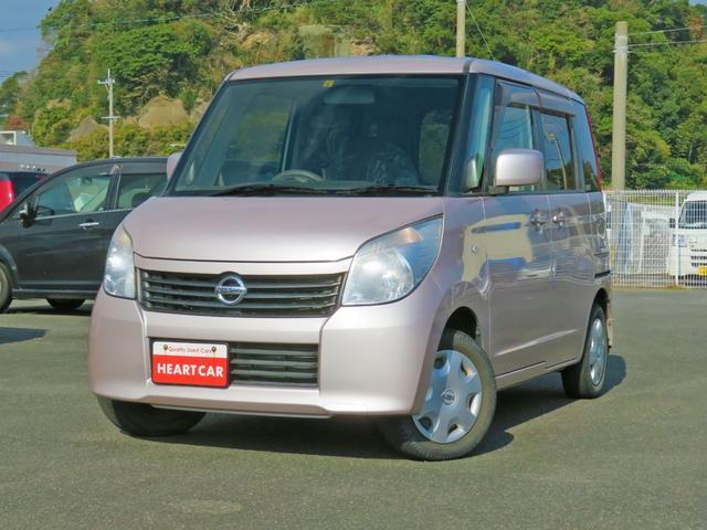 「日産」「ルークス」「コンパクトカー」「長崎県」の中古車15