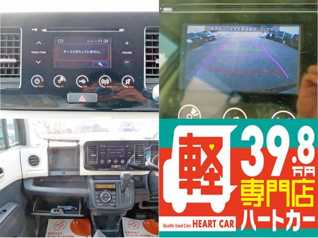 「日産」「モコ」「コンパクトカー」「長崎県」の中古車7