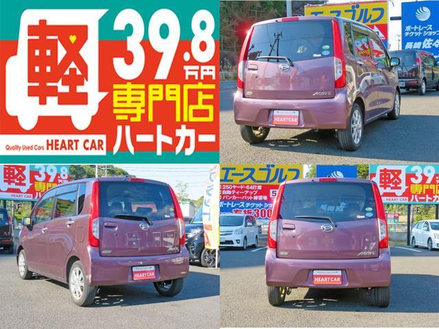 「ダイハツ」「ムーヴ」「コンパクトカー」「長崎県」の中古車3