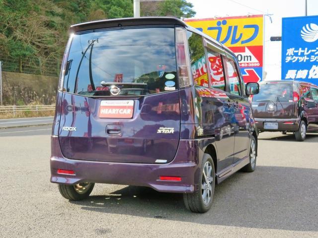 「日産」「ルークス」「コンパクトカー」「長崎県」の中古車11