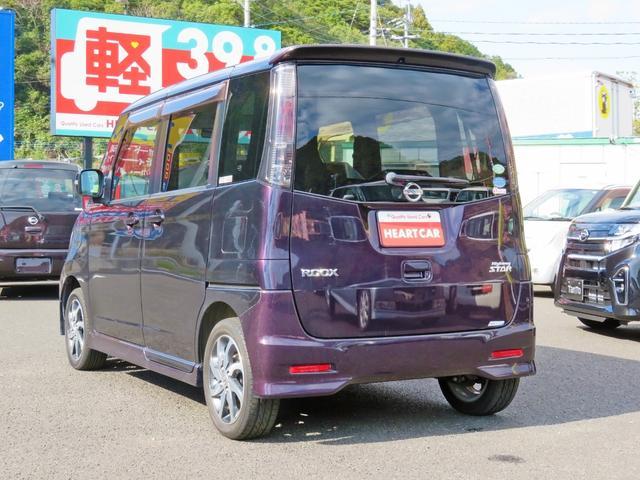 「日産」「ルークス」「コンパクトカー」「長崎県」の中古車12