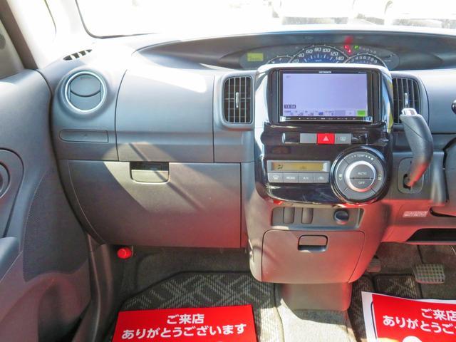 「ダイハツ」「タント」「コンパクトカー」「長崎県」の中古車14