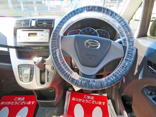 「ダイハツ」「ムーヴ」「コンパクトカー」「長崎県」の中古車13