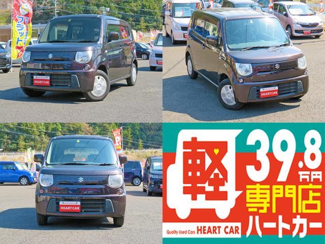 「スズキ」「MRワゴン」「コンパクトカー」「長崎県」の中古車2