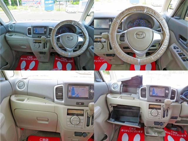 「マツダ」「フレアワゴン」「コンパクトカー」「長崎県」の中古車4
