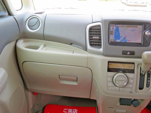 「マツダ」「フレアワゴン」「コンパクトカー」「長崎県」の中古車14