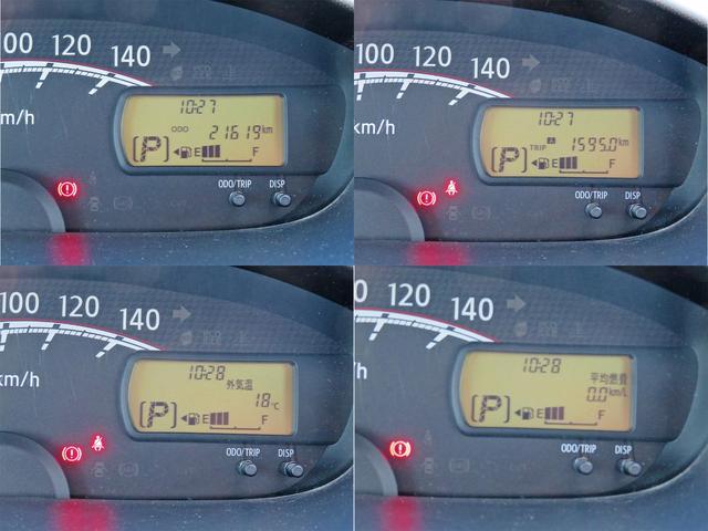 「ダイハツ」「ムーヴ」「コンパクトカー」「長崎県」の中古車8