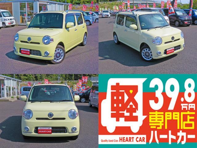 「ダイハツ」「ミラココア」「軽自動車」「長崎県」の中古車2