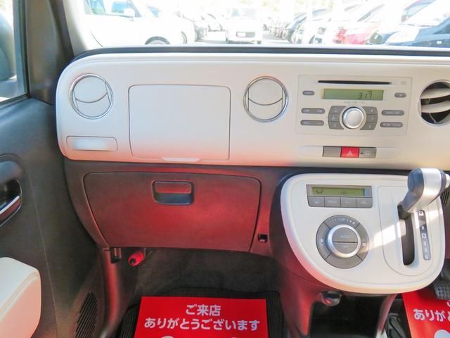「ダイハツ」「ミラココア」「軽自動車」「長崎県」の中古車14