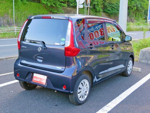 「日産」「デイズ」「コンパクトカー」「長崎県」の中古車11