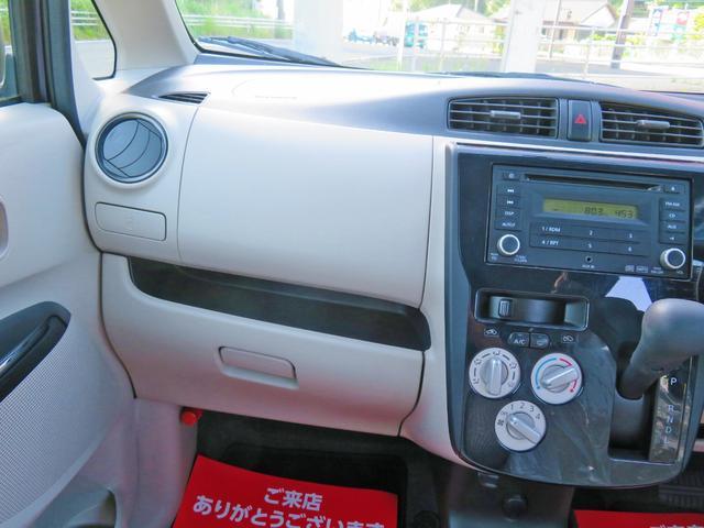 「日産」「デイズ」「コンパクトカー」「長崎県」の中古車14