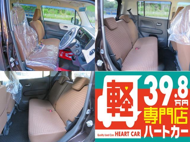 「日産」「モコ」「コンパクトカー」「長崎県」の中古車5