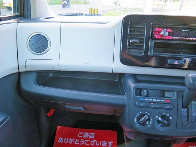 「日産」「モコ」「コンパクトカー」「長崎県」の中古車14